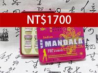 曼陀羅MANDALA NT$1700