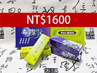口香糖組合(40片)NT$1600