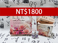 KKK桃花源迷情水 NT$1800
