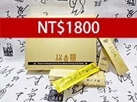 金蒼蠅迷情液12隻裝 NT$1800