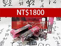 日本淑女剋星精華素 NT$1800