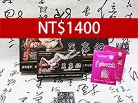 黑寡婦催情粉 NT$1400