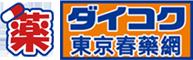 春藥網|東京av專用春藥|媚藥